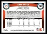 2011 Topps #291  Greg Olsen  Back Thumbnail