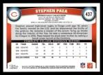 2011 Topps #437  Stephen Paea  Back Thumbnail