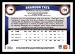 2011 Topps #239  Brandon Tate  Back Thumbnail