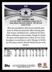 2012 Topps #69  Dez Bryant  Back Thumbnail