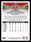 2012 Topps #172  Carlos Rogers  Back Thumbnail