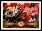 2012 Topps #284  Derrick Johnson  Front Thumbnail