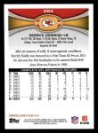 2012 Topps #284  Derrick Johnson  Back Thumbnail