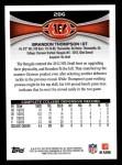 2012 Topps #286  Brandon Thompson  Back Thumbnail