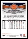 2012 Topps #303  Devin Hester  Back Thumbnail