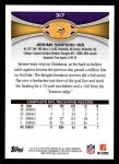 2012 Topps #317  Jerome Simpson  Back Thumbnail