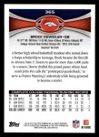 2012 Topps #365  Brock Osweiler  Back Thumbnail