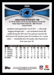 2012 Topps #386  Jonathan Stewart  Back Thumbnail