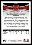 2012 Topps #396  Adrian Clayborn  Back Thumbnail