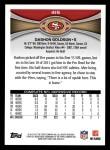 2012 Topps #415  Dashon Goldson  Back Thumbnail