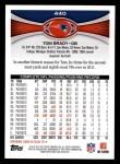 2012 Topps #440  Tom Brady  Back Thumbnail