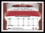 2013 Topps #224  Vance McDonald   Back Thumbnail