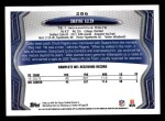 2013 Topps #286  Dwayne Allen  Back Thumbnail