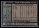 1980 Topps #603  Jack Billingham    Back Thumbnail