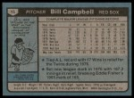 1980 Topps #15  Bill Campbell  Back Thumbnail