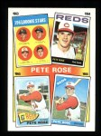 1986 Topps #2   -  Pete Rose Rose Special: 63-66 Front Thumbnail