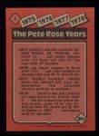 1986 Topps #5   -  Pete Rose Rose Special: 75-78 Back Thumbnail
