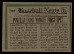 1974 Topps Traded #390 T  -  Lou Piniella Traded Back Thumbnail