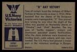 1954 Bowman U.S. Navy Victories #17   D Day Victory Back Thumbnail