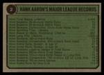 1974 Topps #2   -  Hank Aaron Special 1954-57 Back Thumbnail