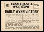 1961 Nu-Card Scoops #471   -   Early Wynn  Victory Crushes Yanks Back Thumbnail