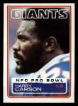 1983 Topps #123  Harry Carson  Front Thumbnail