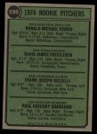 1974 Topps #599 LG  -  Dave Freisleben / Ron Diorio / Frank Riccelli / Greg Shanahan Rookie Pitchers   Back Thumbnail