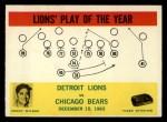 1964 Philadelphia #70   -  George Wilson Detroit Lions Play Front Thumbnail
