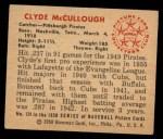 1950 Bowman #124  Clyde McCullough  Back Thumbnail