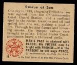 1950 Bowman Wild Man #18   Rescue at Sea Back Thumbnail