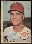 1967 Topps Pin-Ups #14  Johnny Callison  Front Thumbnail
