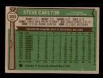 1976 Topps #355  Steve Carlton  Back Thumbnail
