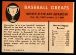 1961 Fleer #2  Grover Alexander  Back Thumbnail