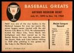1961 Fleer #65  Art Nehf  Back Thumbnail