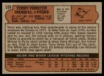 1972 Topps #539  Terry Forster  Back Thumbnail