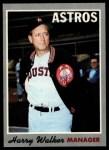 1970 Topps #32  Harry Walker  Front Thumbnail