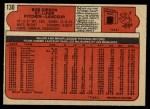 1972 O-Pee-Chee #130  Bob Gibson  Back Thumbnail
