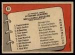 1972 O-Pee-Chee #93   -  Steve Carlton / Al Downing / Fergie Jenkins / Tom Seaver NL Pitching Leaders  Back Thumbnail