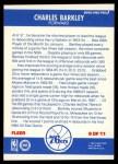 1987 Fleer Sticker #6  Charles Barkley  Back Thumbnail