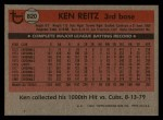 1981 Topps Traded #820 T Ken Reitz  Back Thumbnail