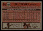 1981 Topps Traded #845 T Bill Travers  Back Thumbnail