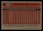1981 Topps Traded #762 T Carlton Fisk  Back Thumbnail