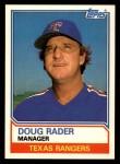 1983 Topps Traded #91 T Doug Rader  Front Thumbnail