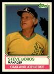 1983 Topps Traded #13 T Steve Boros  Front Thumbnail
