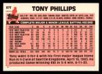 1983 Topps Traded #87 T Tony Phillips  Back Thumbnail