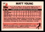 1983 Topps Traded #129 T Matt Young  Back Thumbnail