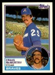 1983 Topps Traded #69 T Craig McMurtry  Front Thumbnail