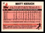 1983 Topps Traded #54 T Matt Keough  Back Thumbnail