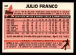 1983 Topps Traded #34 T Julio Franco  Back Thumbnail