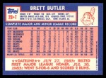 1984 Topps Traded #20  Brett Butler  Back Thumbnail